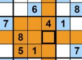 لعبة سودوكو نهاية المطاف