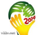 لعبة كاس العالم 2017 اون لاين