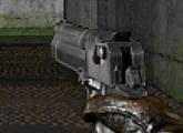 لعبة  الرقيب السوبر مطلق النار  2