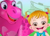 لعبة بيبى هازل فى حديقة الديناصورات